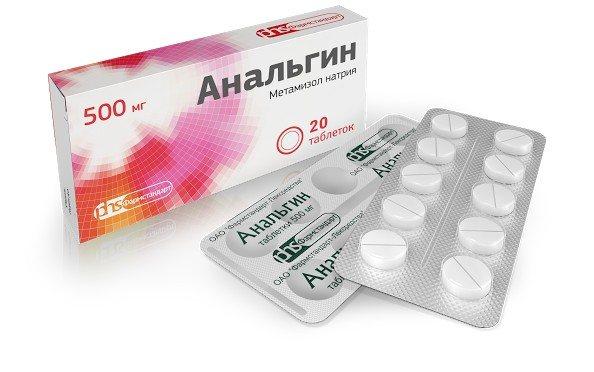 Таблетки в блістерах Анальгін