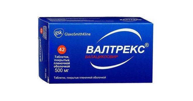 Таблетки Валтрекс - показання, протипокази и Особливості! Застосування
