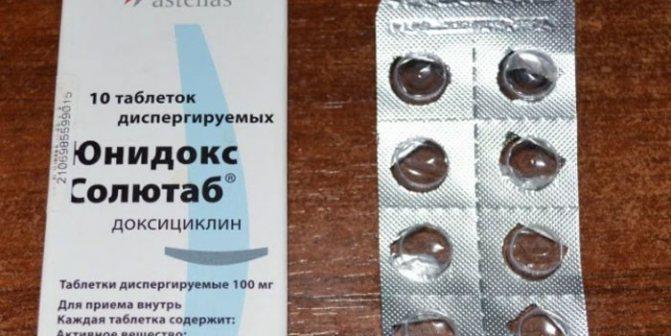 Таблетки Юнідокс Солютаб в упаковці