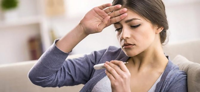 Температура 37 - 37,5 без симптомів у жінок