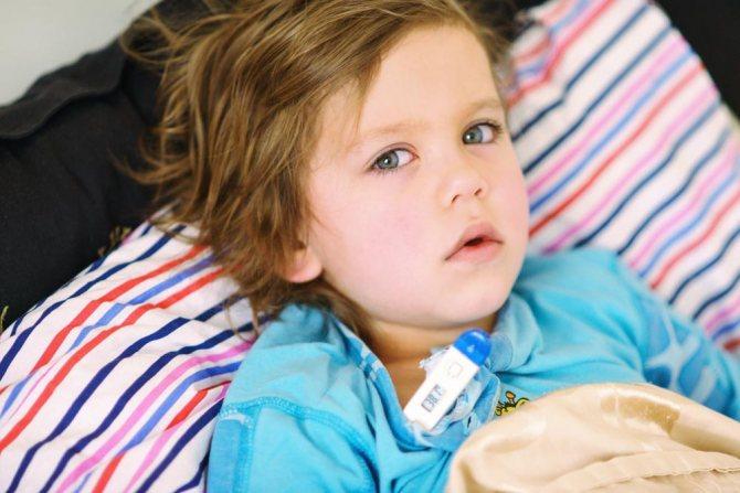 Температура без симптомів у дітей