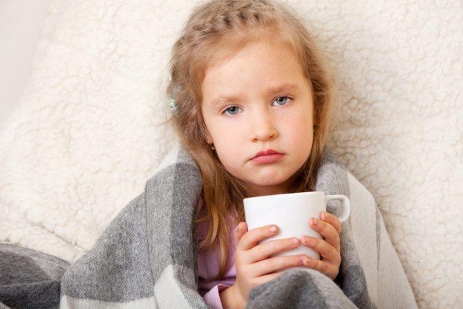 температура при ГРВІ у дитини