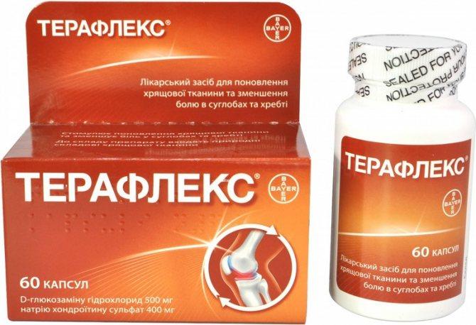 Терафлекс для лікування суглобів