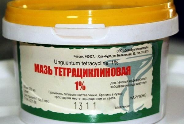 тетрациклін 1 процентна