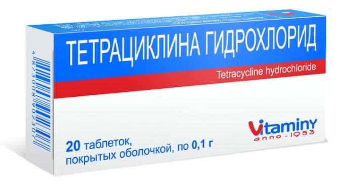 тетрацикліну гідрохлорид