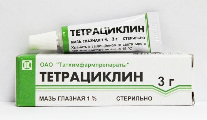 Тетраціклінова очна мазь 1%