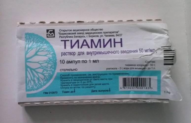 тіамін