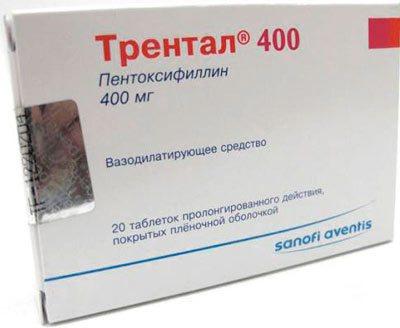 Трентал 400 мг
