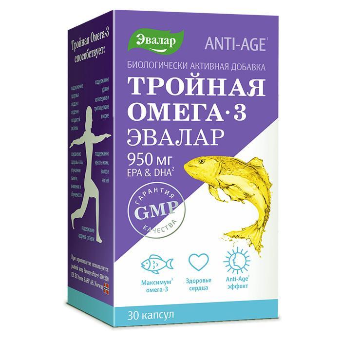 Потрійна Омега-3, 950 мг від Евалар: інструкція и ціни