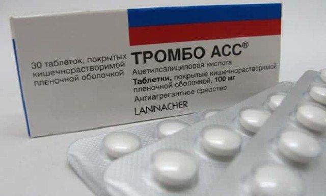 ТромбоАСС або Аспірин Кардіо що краще