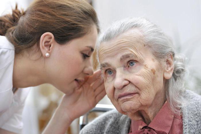 погіршення слуху причини і лікування