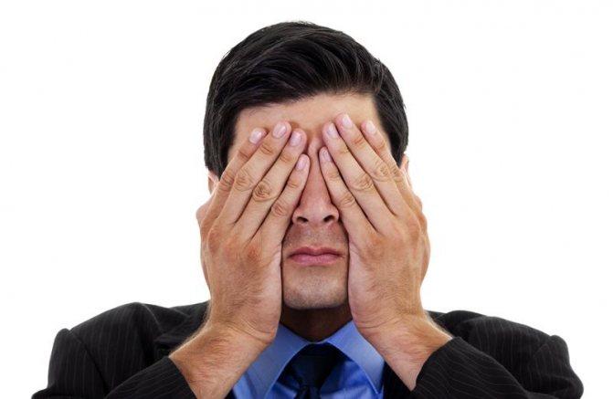 Погіршення зору при отруєнні глікозідамі
