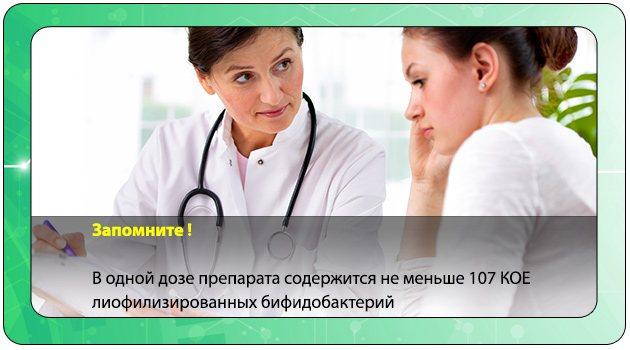вказівки лікаря