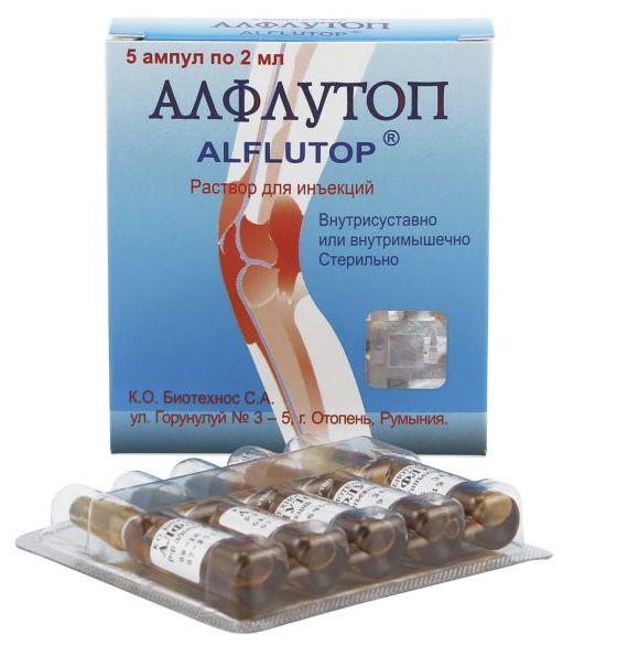 уколи алфлутоп