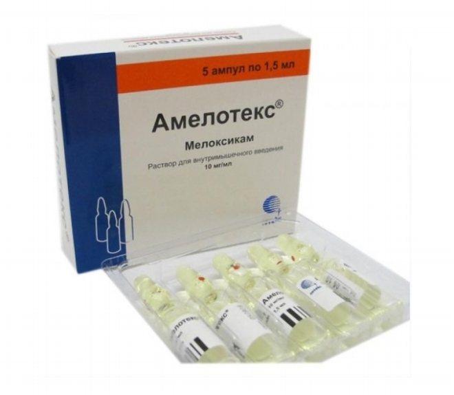 уколи Амелотекс