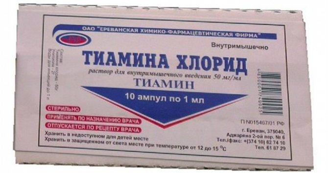 уколи тіамін