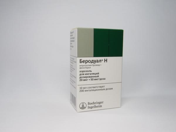 упаковка препарату беродуал