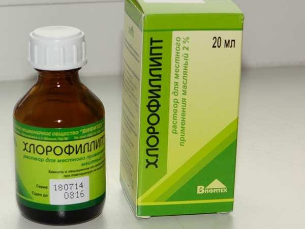 упаковка препарату хлорофиллипт