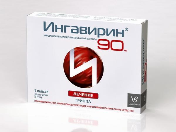 упаковка препарату Інгавірін