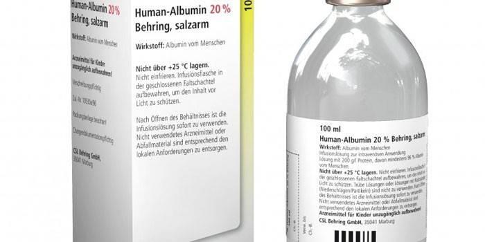 Упаковка з альбуміну людським