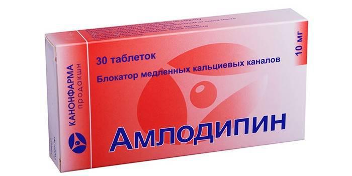 Упаковка таблеток амплодипіну