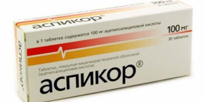 Упаковка таблеток Аспікор в упаковці