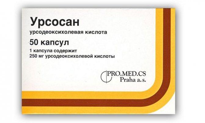 Урсосан відноситься до гепатопротекторним препаратів, призначається при жовчнокам'яній хворобі, в разі хронічного вірусного гепатиту, цирозу, рефлюкс-езофагіту