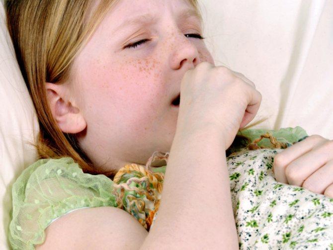 Уже після першої інгаляції з беродуалом хворий відчує полегшення