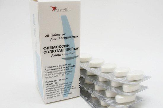 в аптеках є великий вибір антибіотиків