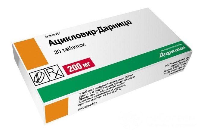 У важкий випадки прізначається протівірусній препарат ацікловір