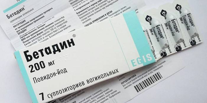 Вагінальні супозиторії Бетадин в упаковці