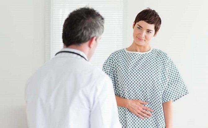 вагінальний свербіж лікування