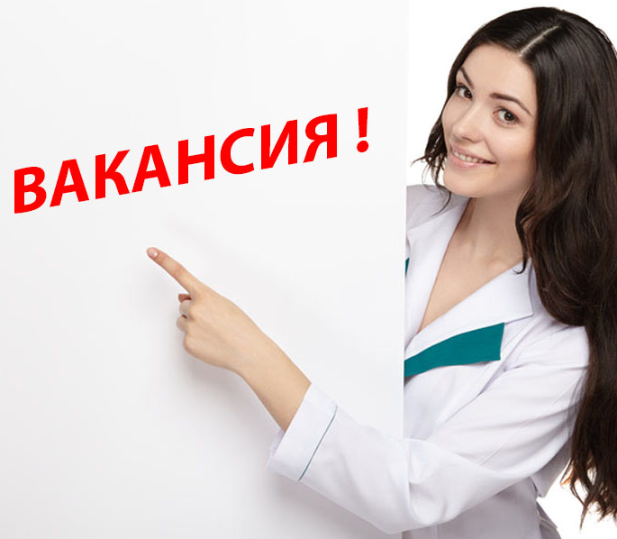 Актуальные вакансии в столице Украины
