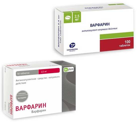 Варфарин Нікомед (2.5 мг): інструкція Із! Застосування, показання.  (Інші назви: Варфарин)