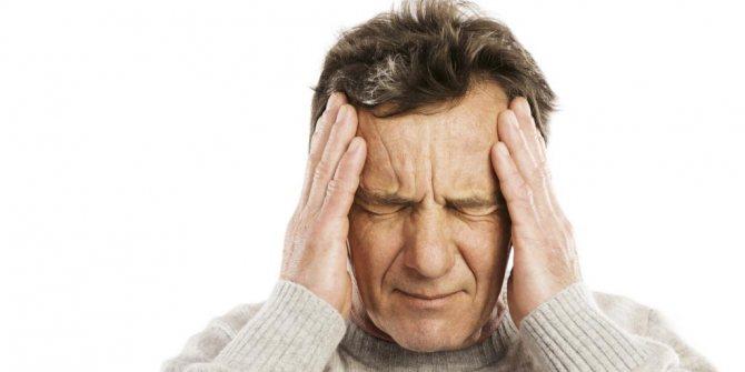 вазобрал відгуки лікарів неврологів