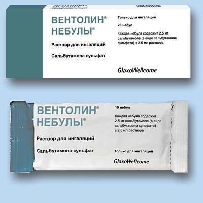 Вентолін препарат