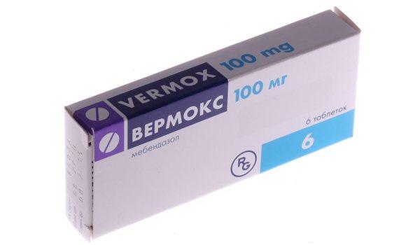 Вермокс 100 - інструкція для медичного застосування