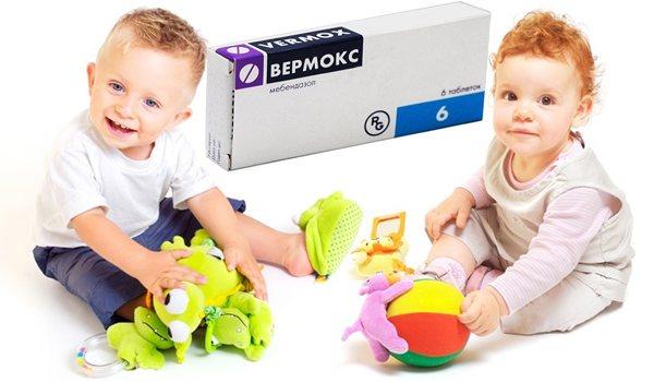 Вермокс - інструкція із застосування для дітей