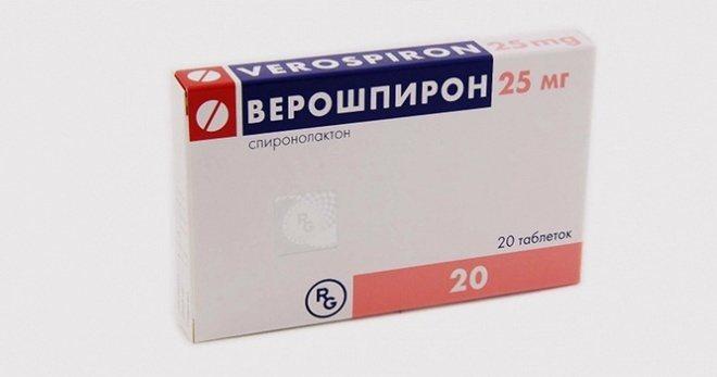 Верошпирон - показання до застосування і важливі особливості диуретика