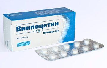 винпоцетина