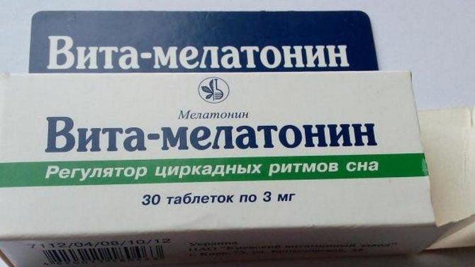 Віта-мелатонін