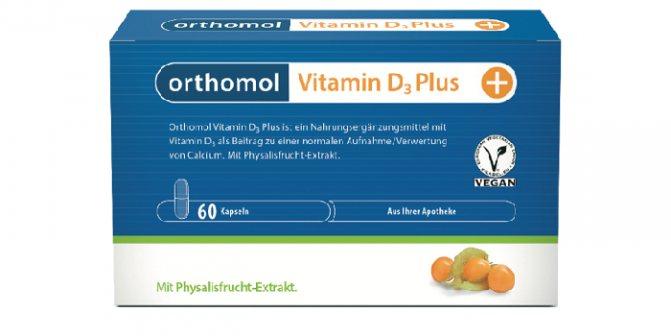 Vitamin D3 Plus від Orthomol