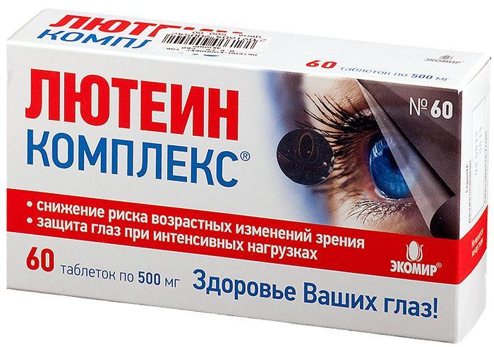 Вітаміни для очей Лютеїн комплекс