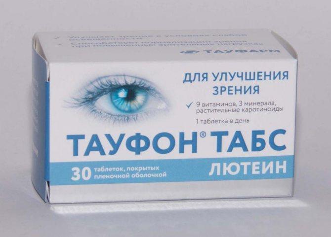 Вітаміни для очей в краплю тауфон