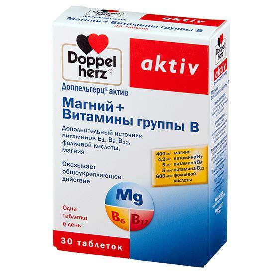 Вітаміни групи В - рейтинг и вибір кращих таблеток