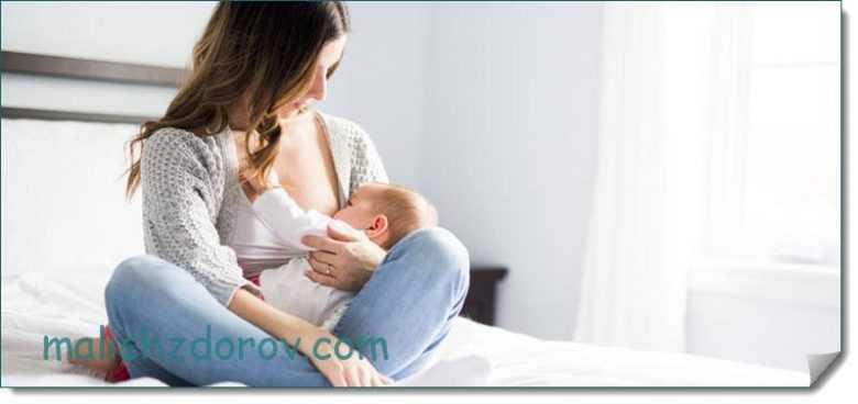 Під час грудного вигодовування