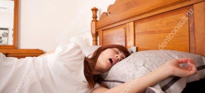 під час сну