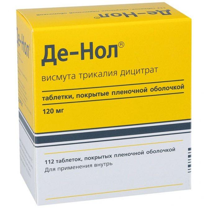 Запалення і лікування дванадцятипалої кишки