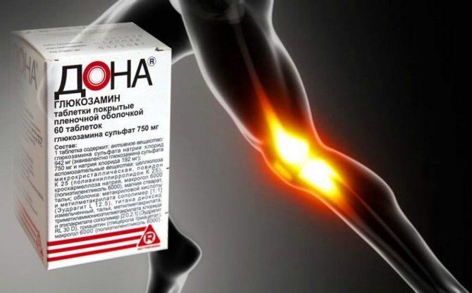 Запалення колінного суглоба. таблетки дона