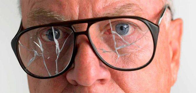 вікова дистрофія сітківки ока